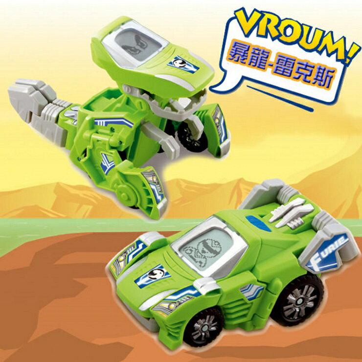 Vtech 聲光變形恐龍車系列 暴龍-雷克斯【寶貝樂園】