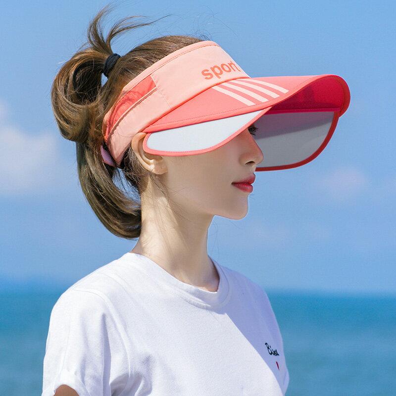 空頂帽女 遮陽帽子女夏天防曬帽防紫外線空頂騎車遮臉韓版潮百搭大沿太陽帽『xxs12904』