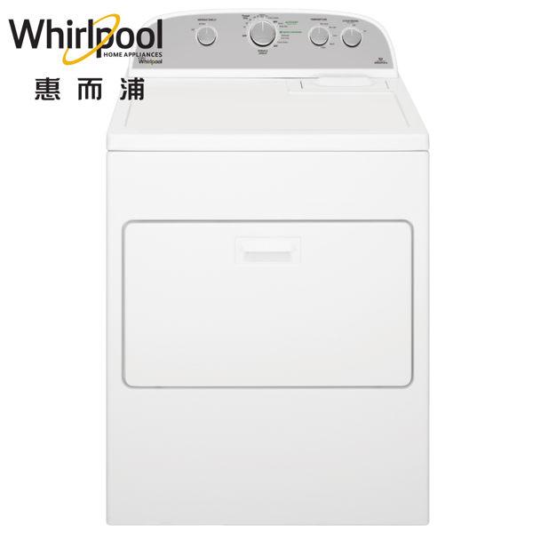 shenwen3c:昇汶家電批發:whirlpool惠而浦12公斤滾筒電力乾衣機WED5000DW