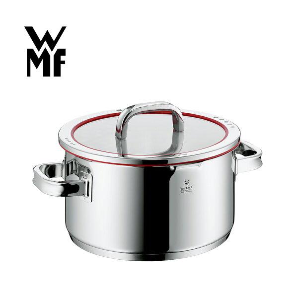 【德國WMF】Function4高身湯鍋24cm5.7L