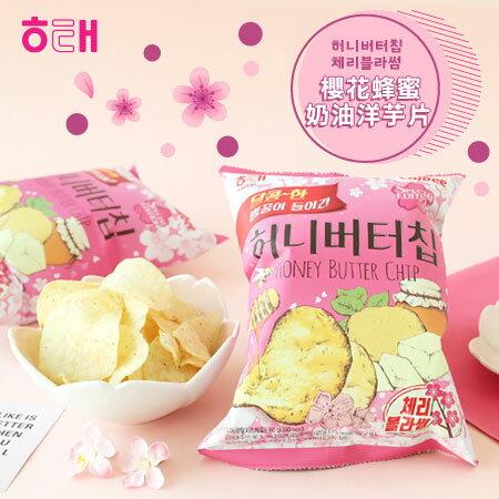 韓國 HAITAI 海太 期間限定 櫻花蜂蜜奶油洋芋片 60g 櫻花味 櫻花 蜂蜜奶油 洋芋片 餅乾【N202992】