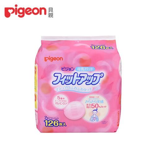 Pigeon 貝親 防溢乳墊126片【甜蜜家族】