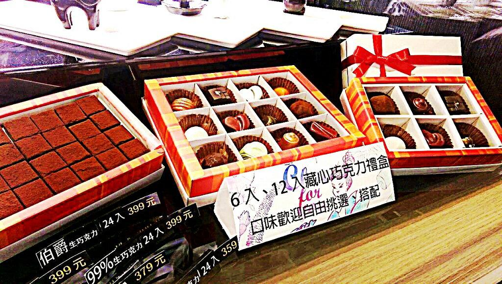 Choc For You【85%生巧克力】24入 手工巧克力/下午茶點心/團購必Buy/伴手禮 2