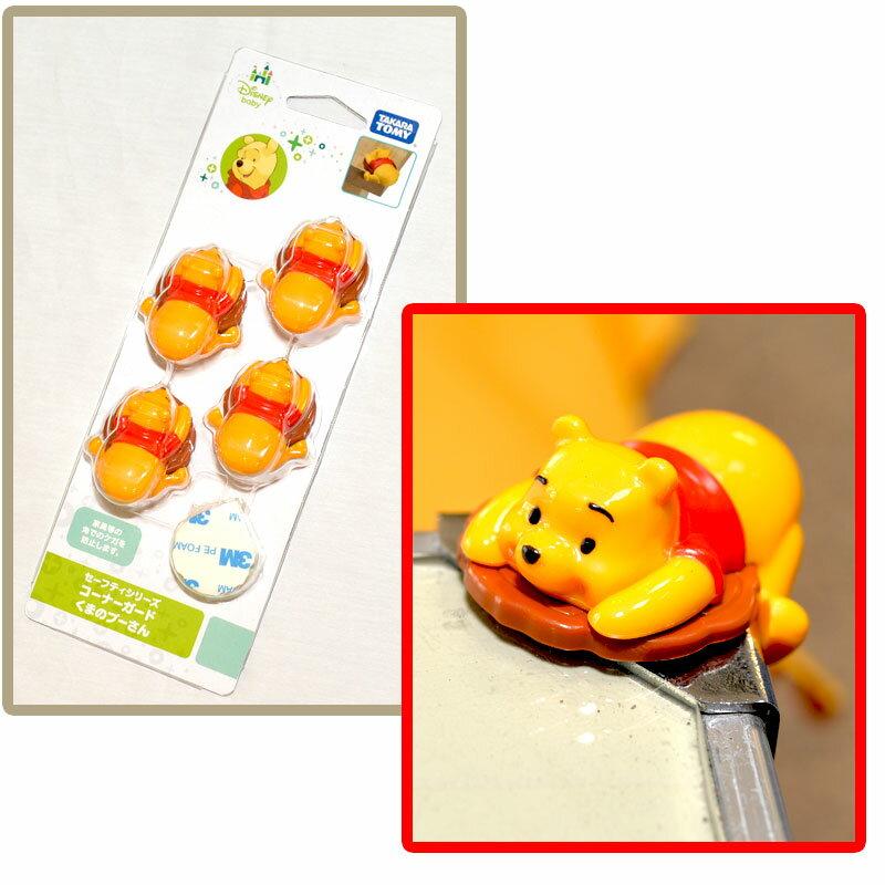 小熊維尼 桌角防撞保護貼 柔軟防撞角 寶寶兒童安全桌角 4枚 日本TAKARA TOMY出品 pooh