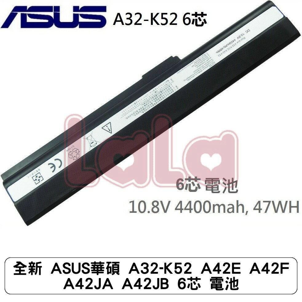 全新 ASUS華碩 A32-K52 A42E A42F A42JA A42JB 6芯 電池