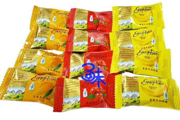 綜合水果風味硬糖^(香蕉牛奶  蔓越莓牛奶  芒果牛奶^) 1包600公克^(85顆^)