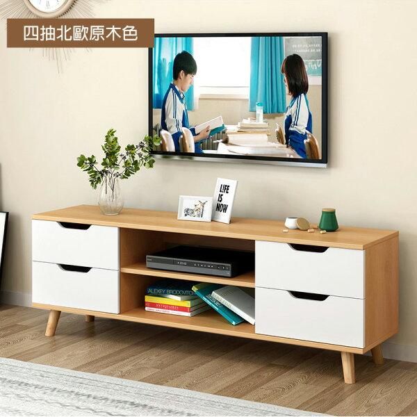 !新生活家具!《歐尼爾》原木色DIY電視櫃收納櫃長型櫃斗櫃四抽實木腳北歐現代三色