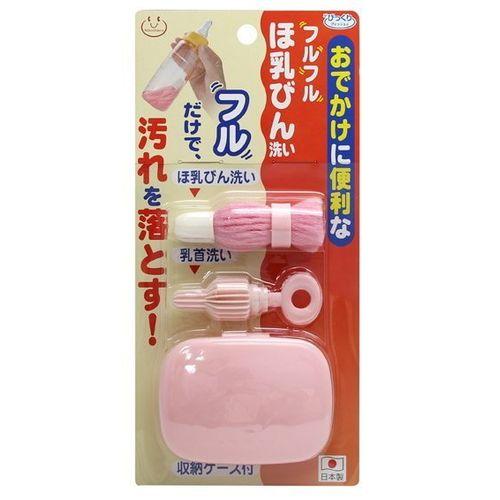★衛立兒生活館★日本製Sanko 攜帶式魔法奶瓶刷組-粉色