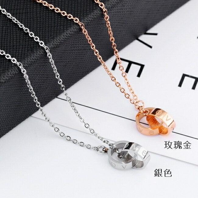 316L醫療鋼 雙環LOVE螺絲紋 鎖骨項鍊-銀、玫瑰金 防抗過敏 不退色