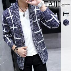針織毛衣‧格紋混色休閒V領針織毛衣外套‧二色【NTJA16208】-TAIJI-