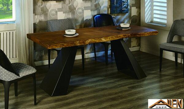 亞倫傢俱*龍瓦原木6.6尺餐桌