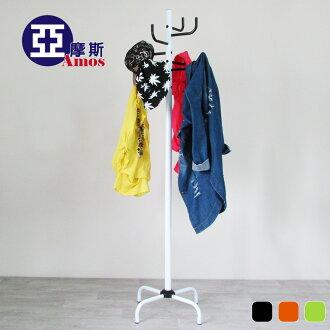 掛衣架 收納架 衣櫥【CAW003】馬卡龍仙人掌造型衣帽架 台灣製造 亞摩斯【貓鼠贈】