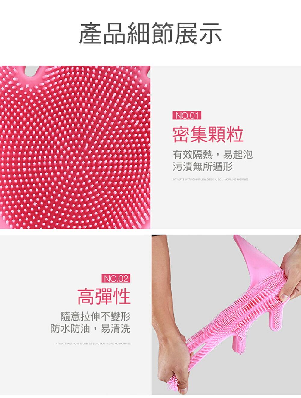 家事達人 萬用隔熱魔法清潔手套刷 手套刷-多款可選 3