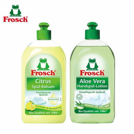 德國Frosch小綠蛙洗碗精500ml洗碗清潔劑清潔廚房除菌油垢洗碗精【N600199】