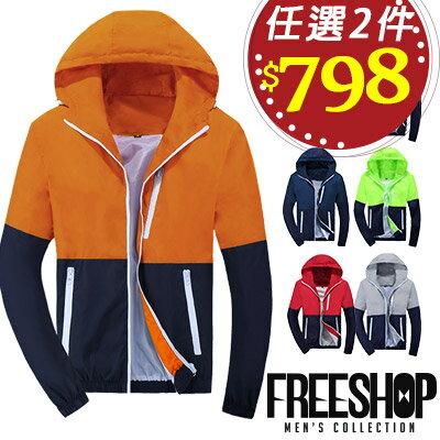 Free Shop【QTJ911B】情侶款雙色拼接內耳機孔造型連帽運動風衣外套 六色 防曬薄外套夾克