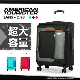 《熊熊先生》Samsonite美國旅行者防潑水布箱登機箱輕量行李箱DH8大容量可加大20吋商務箱