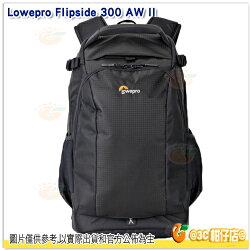 LoweproFlipside300AWII新火箭手 相機後背包 黑 公司貨 攝影包 一機二鏡 後背包 高容量 平板 腳架