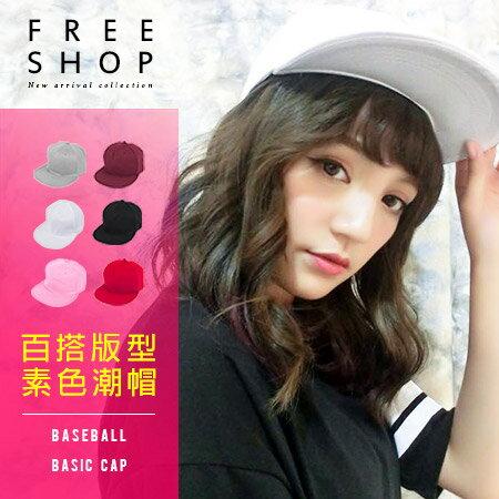 ~全店399~棒球帽 Free Shop~QFS014~日韓系潮流街頭簡約 素面後扣可調式