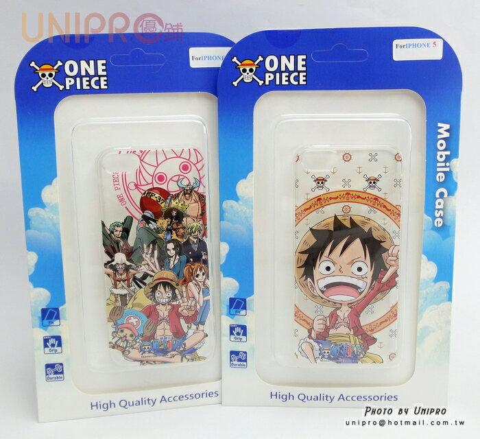 【UNIPRO】iPhone 5 5S 航海王 喬巴 魯夫 全員 透明TPU手機殼 One Piece海賊王 i5