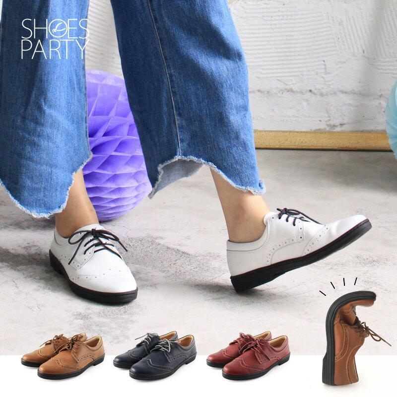 【F2-17711L】內外全真皮牛津休閒鞋_Shoes Party 0