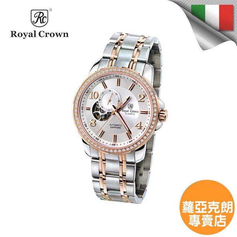 鏤空機械自動機芯日期錶 超薄鑲鑽藍玻 鋼錶帶 8424AS免運費 義大利品牌精品女錶 蘿亞克朗 Royal Crown