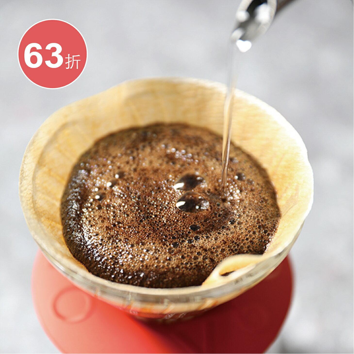 【招牌咖啡】半磅★黃金比例咖啡★莊園等級豆▶滿499免運送到家