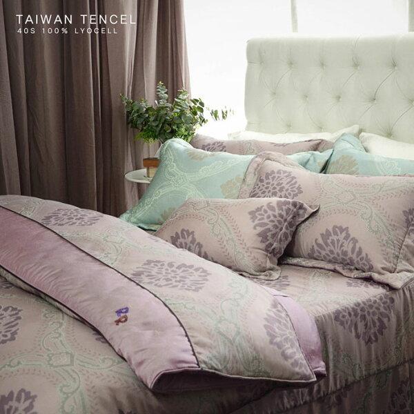 絲薇諾精品寢飾館:台灣製天絲40支紗【奧莉薇雅紫】五件式床罩組雙人、加大尺寸-絲薇諾