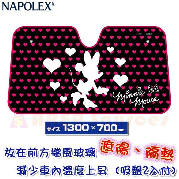 【禾宜精品】Disney Minnie 前檔遮陽板 隔熱板 NAPOLEX WN-20 迪士尼 米妮 車用 遮陽 隔熱