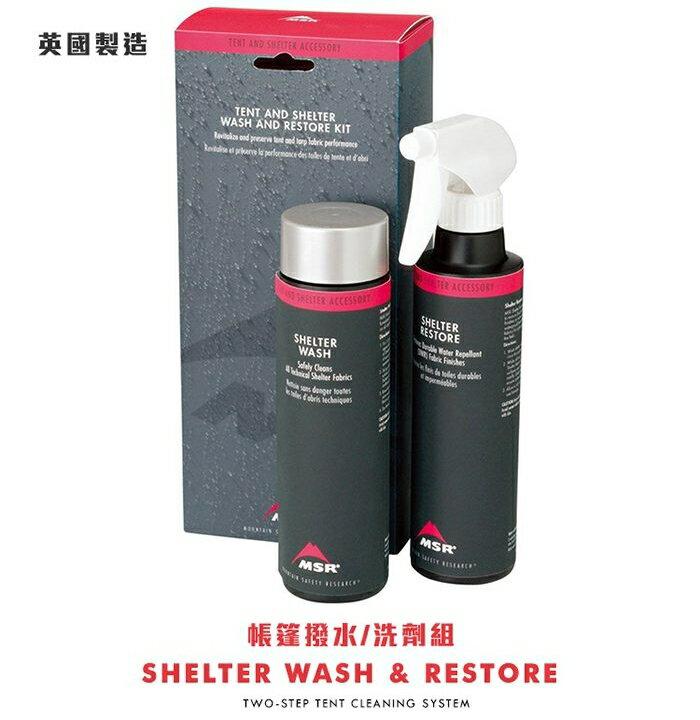 ├登山樂┤美國 MSR Shelter Wash & Restore帳篷撥水/洗劑組#MSR-06600