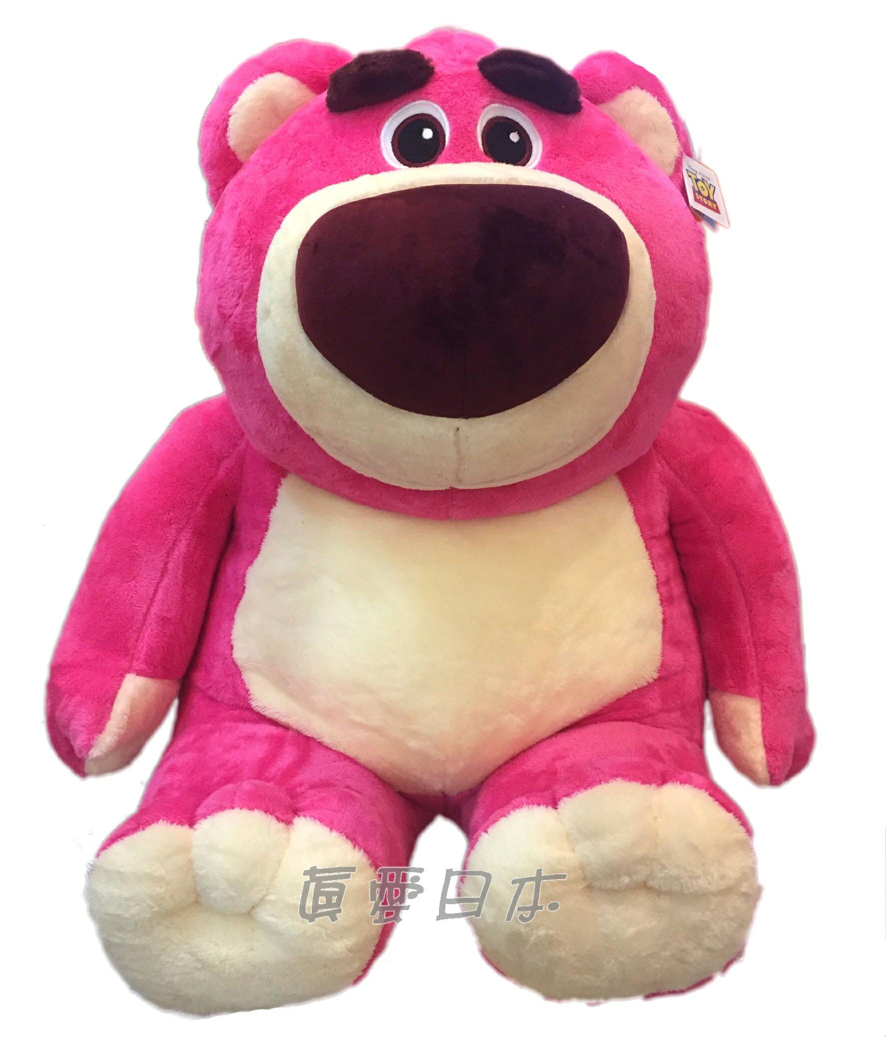 【真愛日本】16062700020超大35吋坐娃-熊抱哥  玩具總動員 娃娃 抱枕 靠枕 公仔