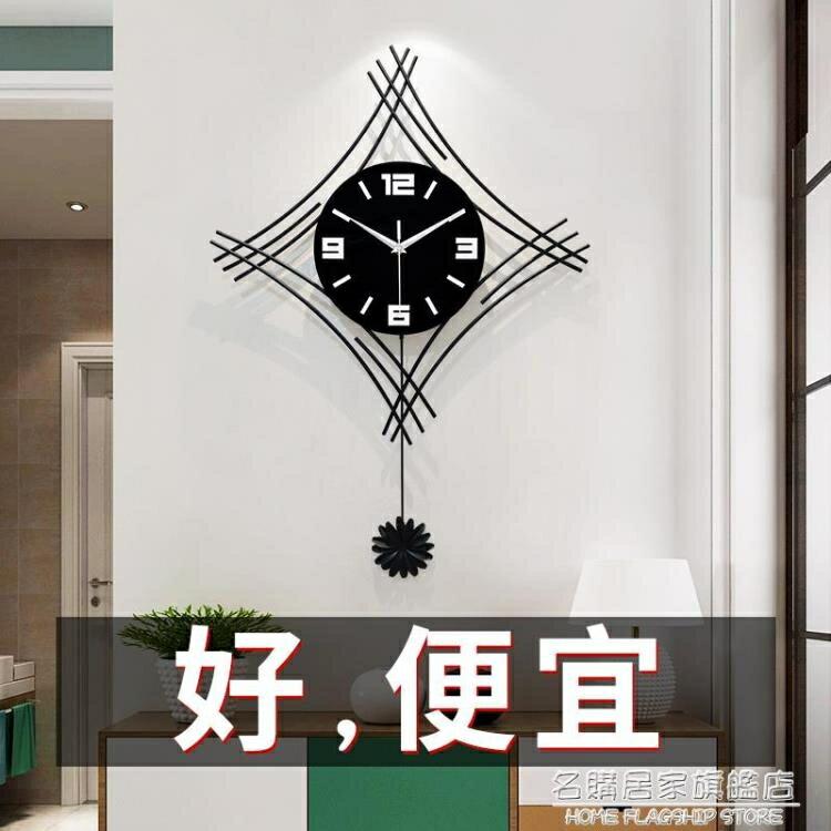 時尚鐘表掛鐘客廳創意歐式個性網紅掛表現代簡約家用掛牆裝飾時鐘 創時代 交換禮物 送禮