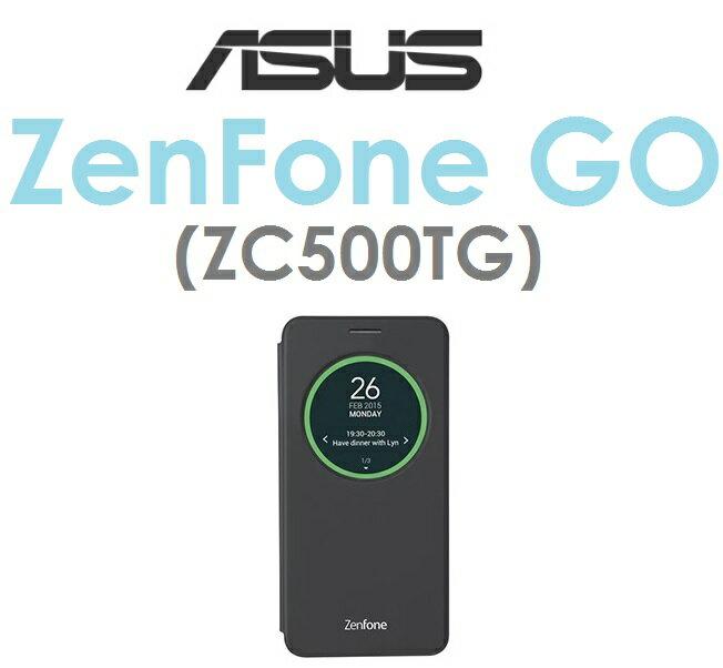 【原廠吊卡盒裝】華碩 ASUS ZenFone GO(ZC500TG)原廠智慧透視皮套 視窗側掀 側翻 S VIEW