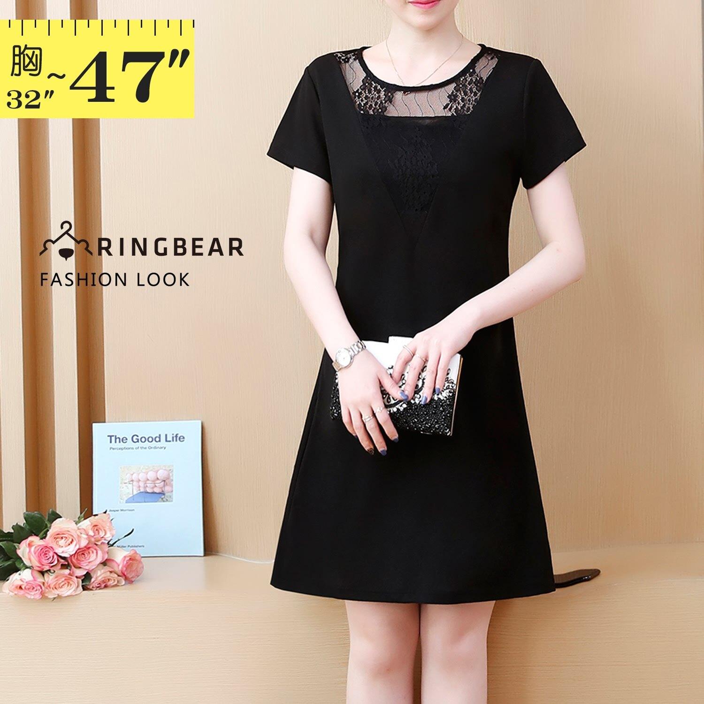 連身洋裝--優雅氣質V型立體蕾絲拼接圓領A字連身裙(黑L-3L)-D525眼圈熊中大尺碼 1