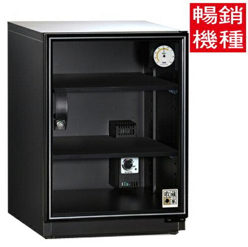 【收藏家 防潮箱】收藏家 ADL-77 電子防潮箱79公升