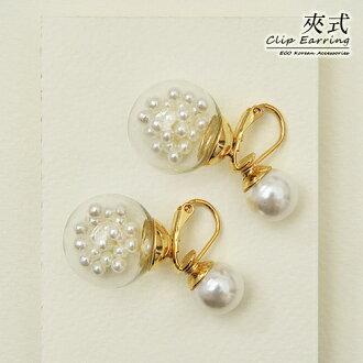 (預購)ECO安珂.燈泡玻璃珠大力丸裝珍珠兩用 夾式耳環【2-1659】