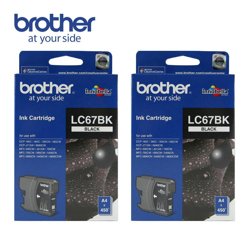 Brother LC67BK 原廠黑色墨水匣(2入)