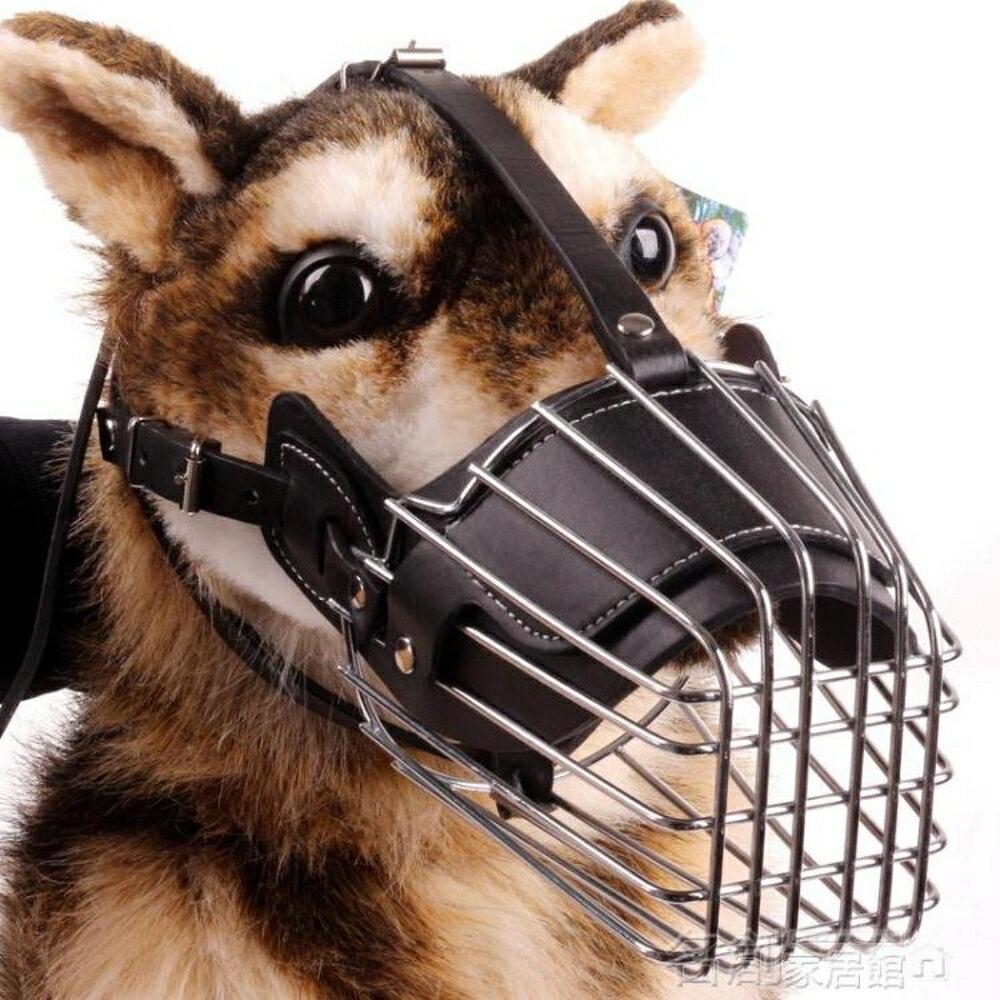 狗嘴套防咬防叫防亂吃口罩可調節金毛德牧藏獒大型犬用大狗鐵嘴套