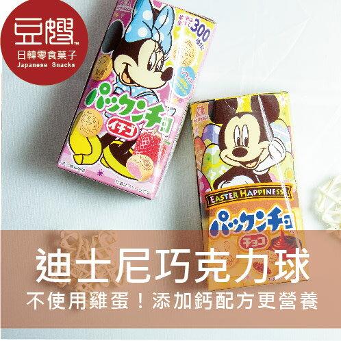 【豆嫂】日本零食 森永 迪士尼 盒裝巧克力球(原味/草莓)★1月限定全店宅配699免運