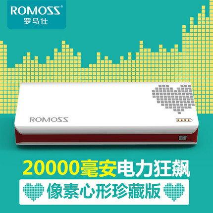 行動電源 sense6 20000M毫安大容量 便攜充電寶移動電源