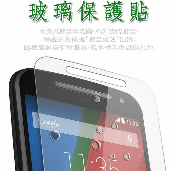 ~藍波玻璃保護貼~三星 Samsung Galaxy A3  A300YZ 手機高透玻璃貼