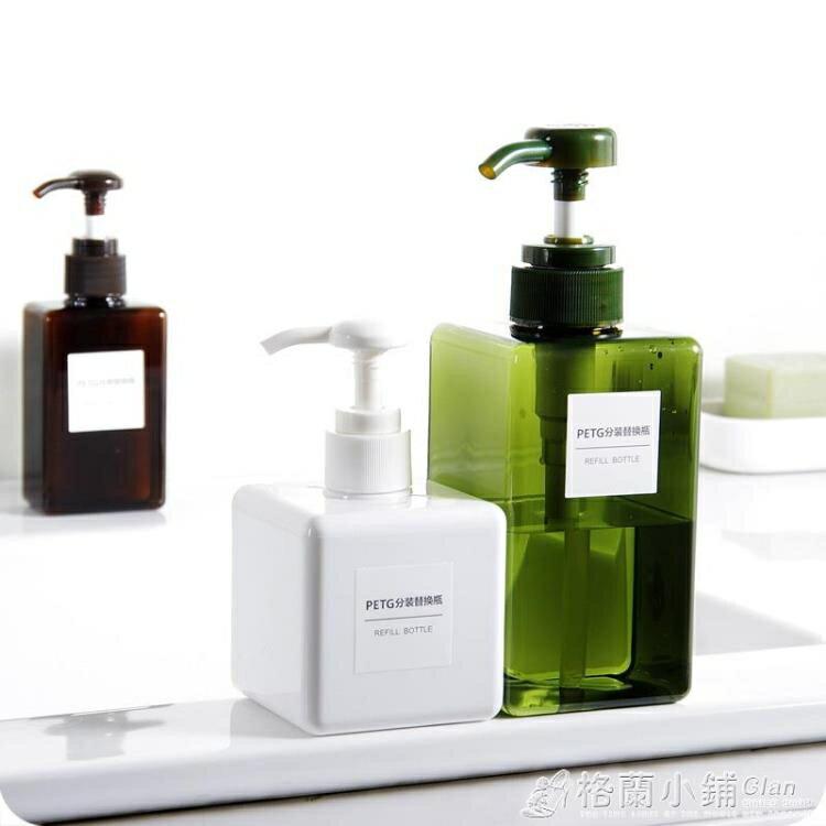 樂天精選▶2個裝 沐浴露按壓瓶洗發水分裝瓶 浴室洗手液瓶子裝洗潔精的空瓶乳液瓶