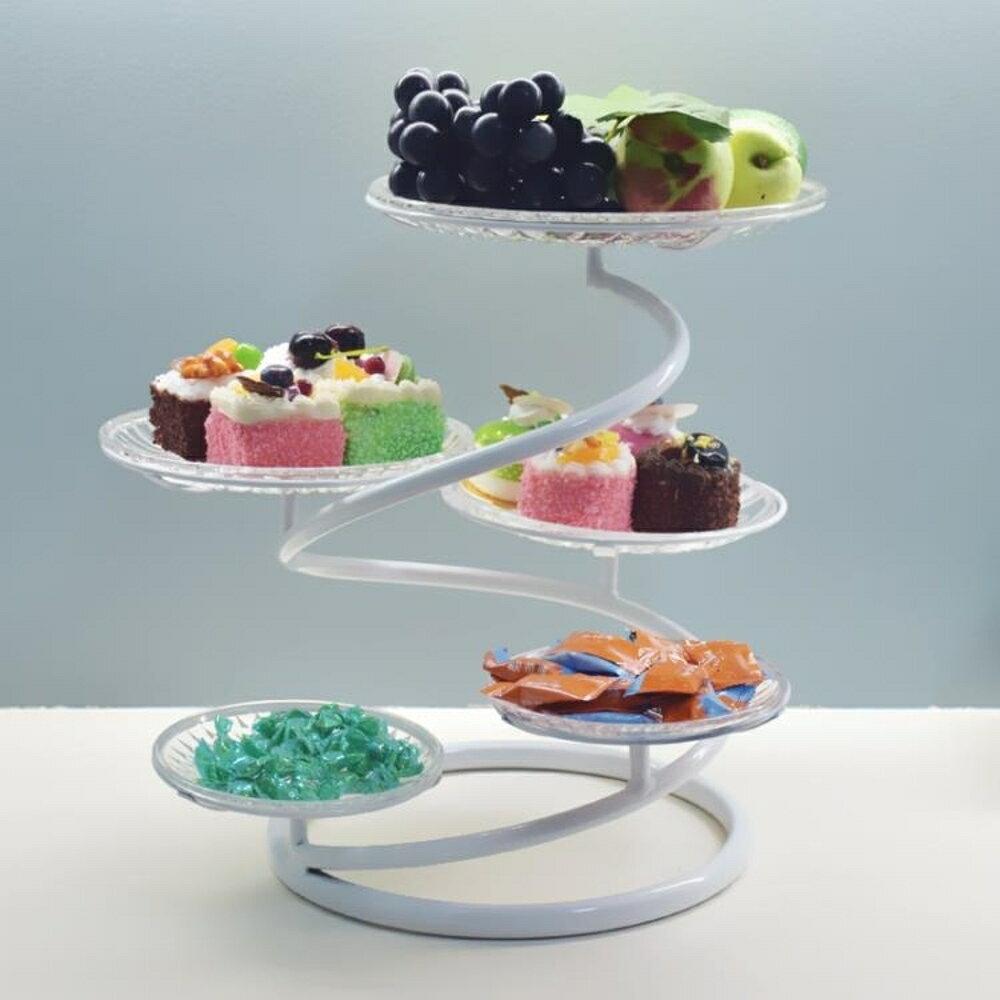 點心盤鐵藝多層水果盤蛋糕架創意客廳下午茶點心托盤婚慶小吃糕點台    都市時尚