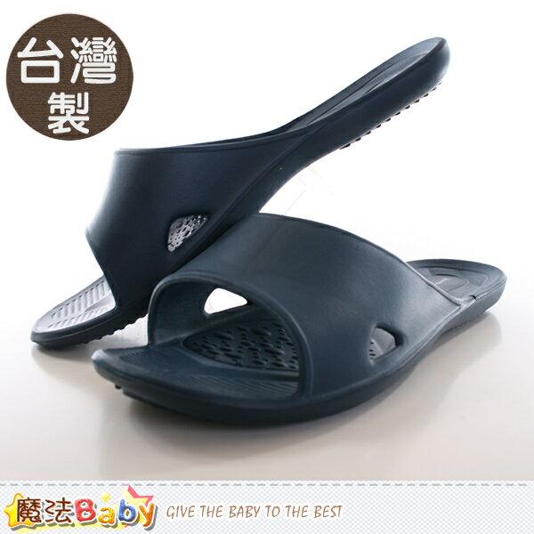 室內拖鞋 台灣製成人舒適室內拖鞋(2雙一組) 魔法Baby~sd0013