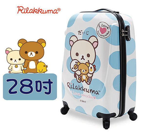 Rilakkuma 拉拉熊 - 29吋PC鏡面質感 超輕量硬殼行李箱/拉桿箱/卡通箱/登機箱 - 藍