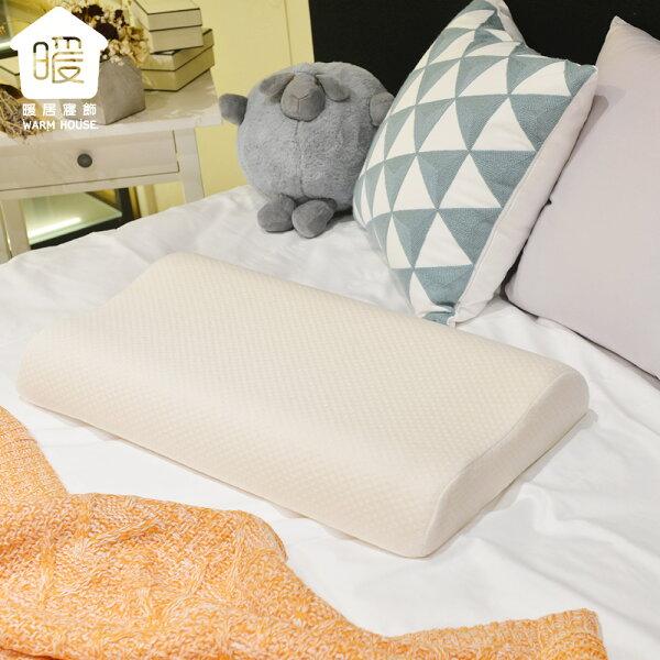 【暖居寢飾】暢銷選購款-人體工學枕(正睡側睡絲維棉)