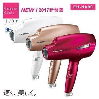現貨供應ㄧ年保固日本國際牌PanasonicEH-NA992017最新奈米水離子吹風機負離子非na97CNA97CNA98母親節禮物