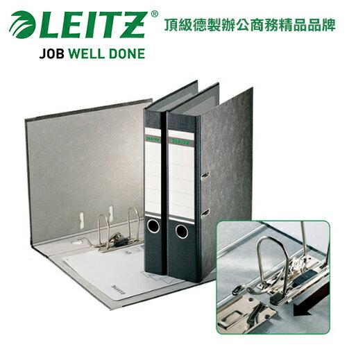 德國LEITZ1102-50-95高級大理石紋紙夾(350x285x80mm)-20個入箱