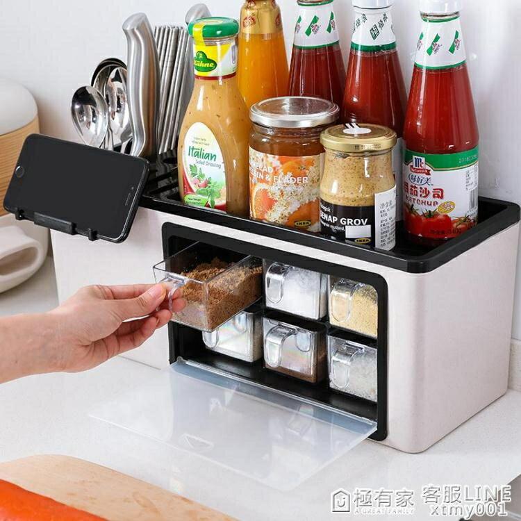 多功能調料盒置物架調料瓶收納架調味罐收納盒調味品廚房用品套裝SUPER 全館特惠9折