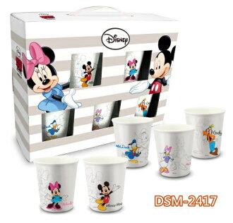 【佳麗寶】-(迪士尼 DISNEY)米奇家族五入水杯組【DSM-2417】