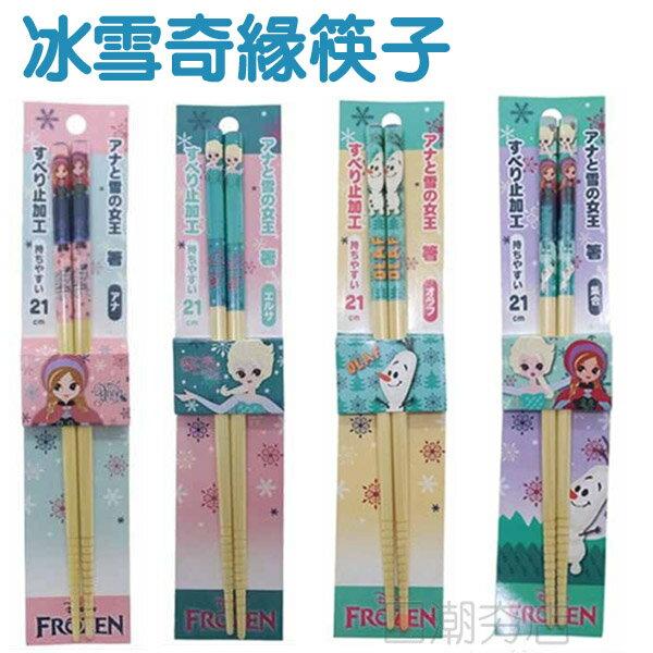 [日潮夯店] 日本正版進口 冰雪奇緣 Frozen 安娜 艾莎 雪寶 環保筷 筷子 21cm